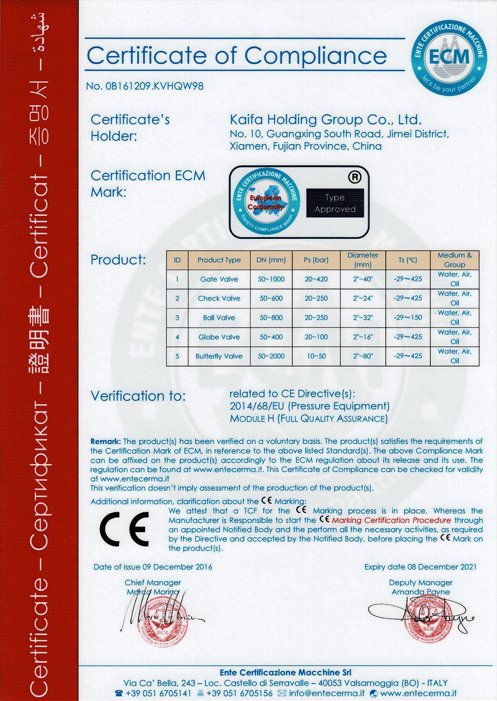 CE认证 中文版